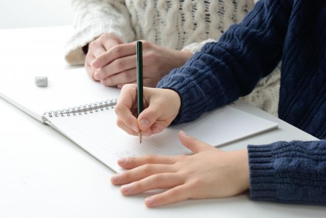 家庭教師のトライ」の体験談 評判やツライ点を現役女子大生に聞いてみた | らくジョブ バイト選び