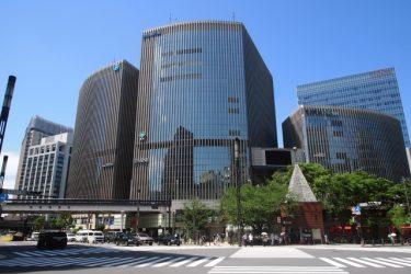 【東京都で働きたい人必見】求人一覧